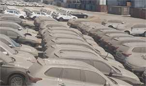 اعلام آخرین وضعیت خودروهای وارداتی دپوشده در گمرک/ ترخیص ۲۰۰ دستگاه