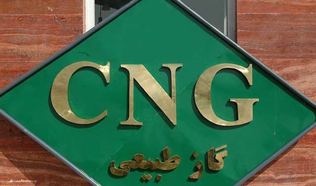 رشد ۱۰ درصدی قیمت CNG از ابتدای خرداد ماه ۹۸