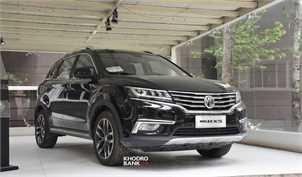 عرضه ام جی RX5 توسط خودروسازی فردا