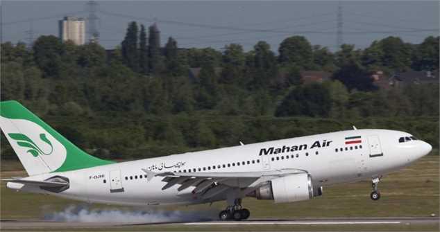 پرواز هواپیماهای «ماهانایر» به فرانسه ممنوع شد