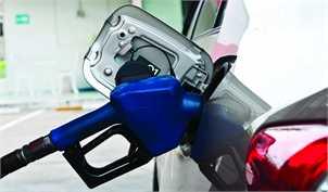 میزان مصرف بنزین طی ۲ روز گذشته
