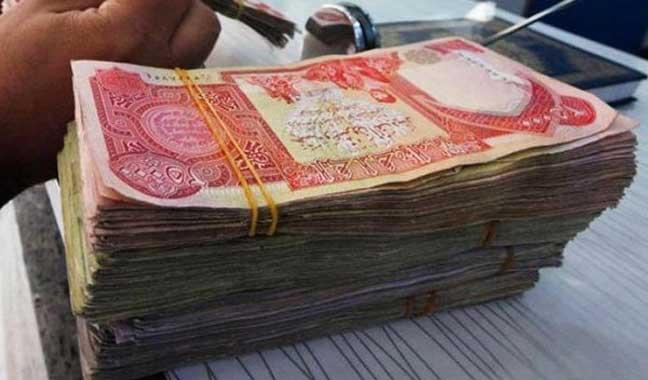 فصل جدید از روابط ارزی ایران و عراق