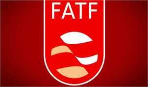 تدابیر اتصال ایران به FATF