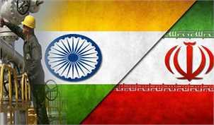 کشور هند به خرید نفت از ایران ادامه میدهد