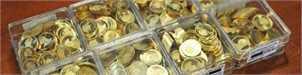 کشتیآرای: التهابات اخیر فروکش کرده است/ ادامه کاهش نرخ سکه و طلا