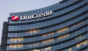 جریمه ۱/۳ میلیارد دلاری بانک ایتالیایی UniCredit به دلیل نقض تحریمها