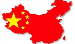 رشد اقتصادی چین بالای ۶ درصد ماند