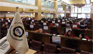 پذیرش پانزده شرکت جدید در بورس