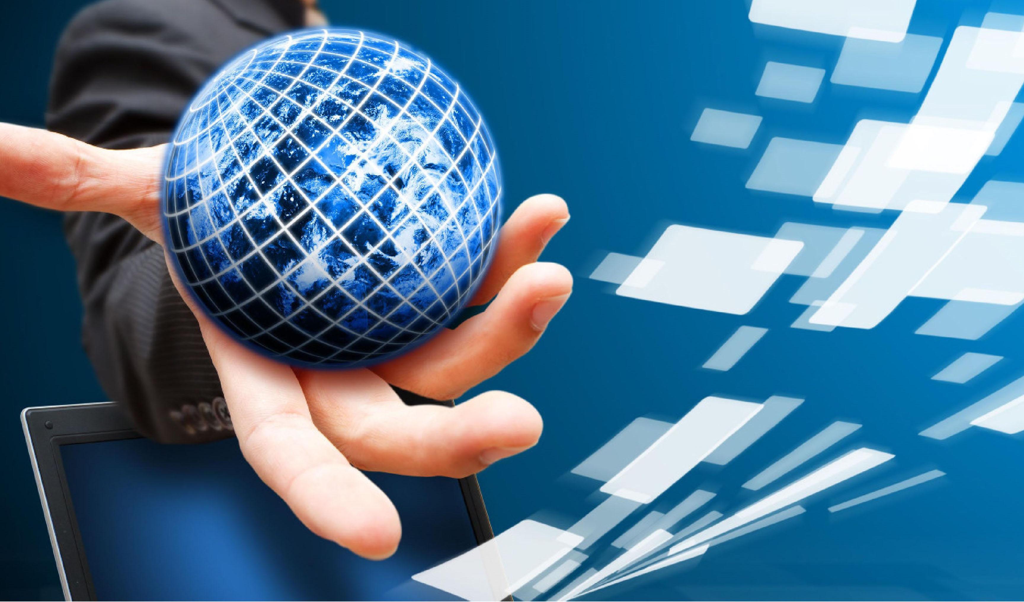 اقتصاد در تله فناوری اطلاعات