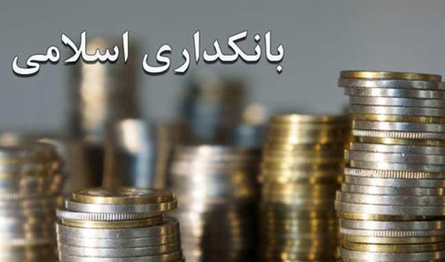 مقصد بعدی بانکداری اسلامی کشورهای مشترکالمنافع است