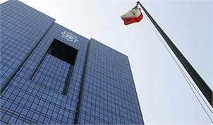 بانک مرکزی برای کنترل نرخ ارز در بازار حضور یافت