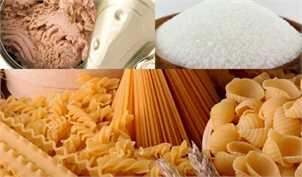 علت گرانی شکر، ماکارونی و تن ماهی