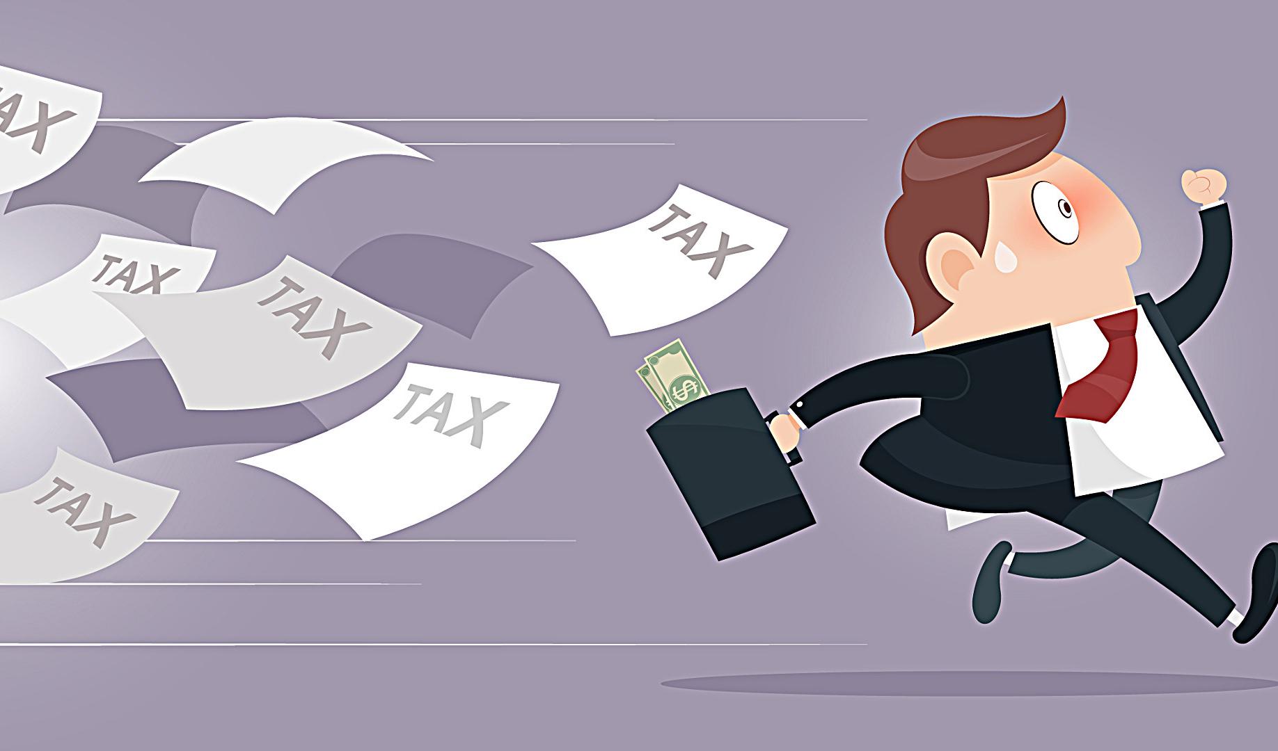 وصول ۱۰۹ هزار میلیارد تومان مالیات در سال ۹۷