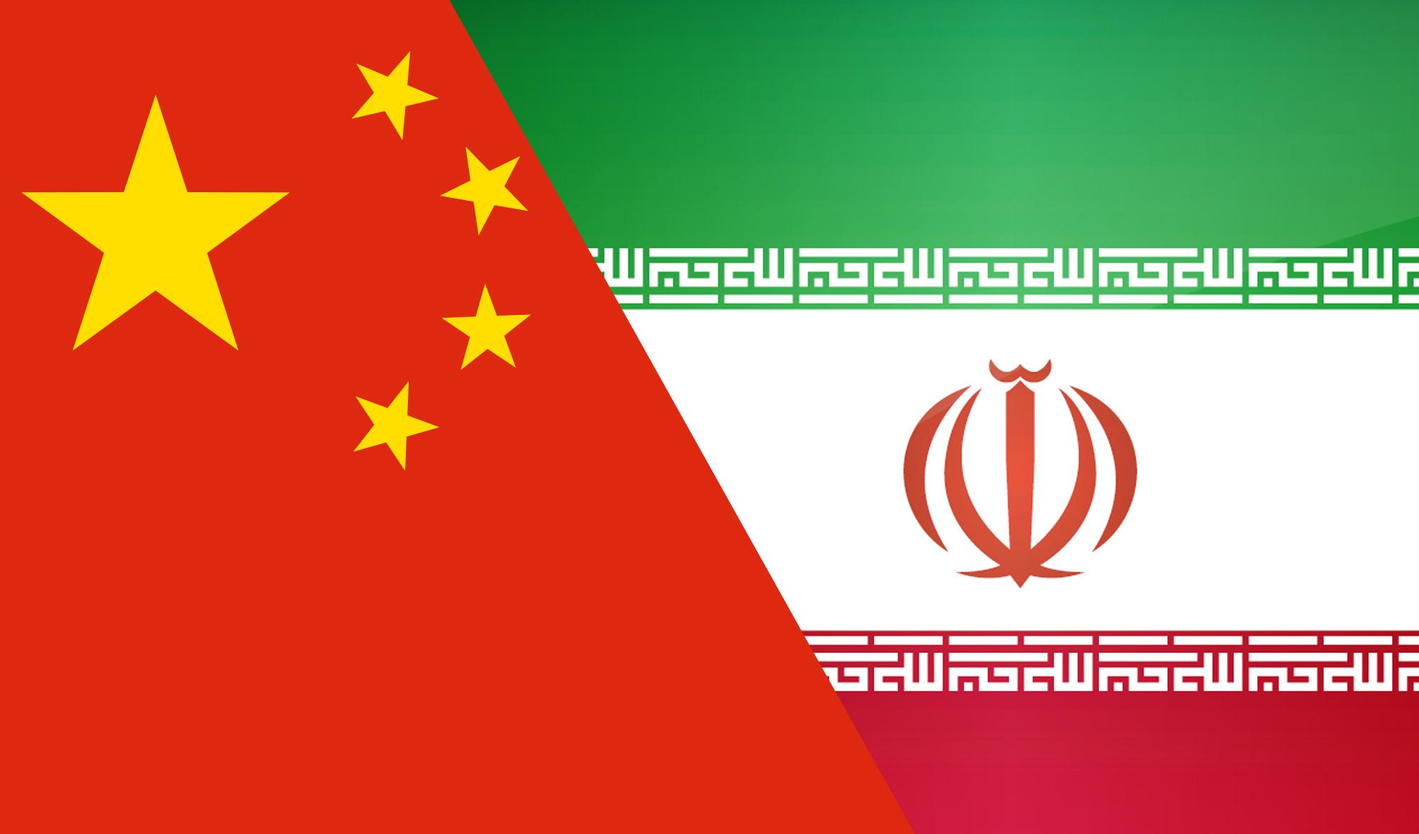 تاکید وزیر خارجه چین بر عزم این کشور برای همکاری با ایران