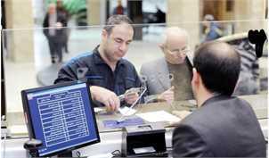 ردپای سیاستهای بانکی در کاهش پسانداز