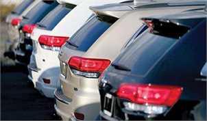 امکان ترخیص سه هزار از ۱۳ هزار خودرو وارداتی