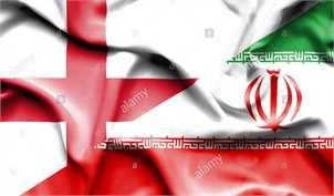 رئیس اتاق بازرگانی انگلیس و ایران: به فعالیت های خود ادامه میدهیم