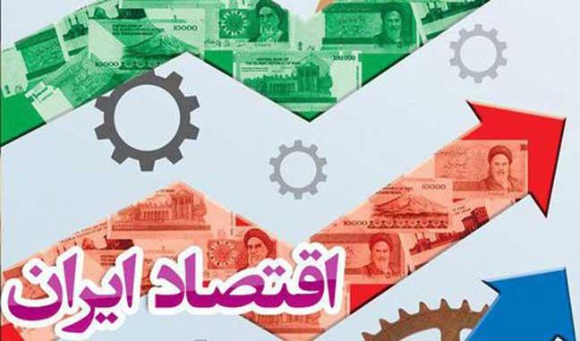 اعطای ۳۴۲ هزار میلیارد ریال تسهیلات به بخشهای اقتصادی