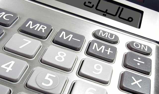 ابلاغ نحوه برخورد با بدهی مالیاتی واحدهای تولیدی
