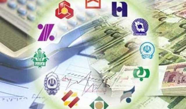 بدهی ۵۸ هزار میلیاردی دولت به بانکهای دولتی