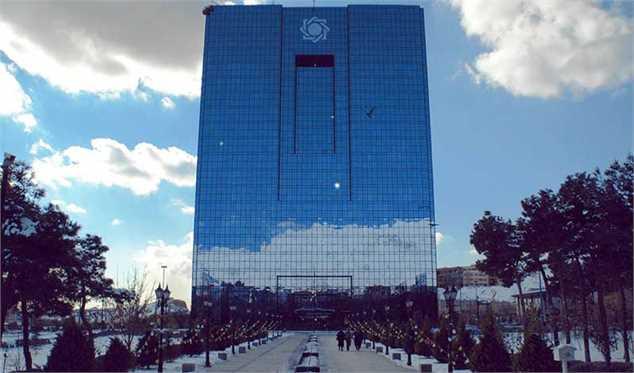 تشریح عملکرد بانک مرکزی در حوزه ارزی