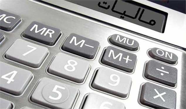 جزئیات میزان مالیات خریداران سکه مشخص شد