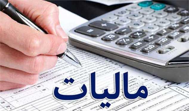 کنترل بازارهای موازی تولید با اخذ مالیاتهای تنظیمی