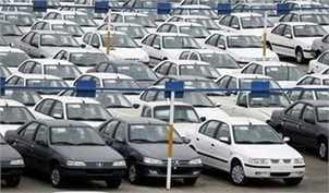 ادامهی روند کاهشی قیمت انواع خودروهای داخلی