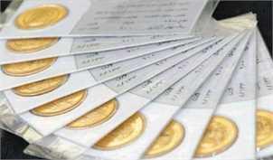 خریداران سکه در انتظار اعلام نظر بانک مرکزی درباره مالیات سکه