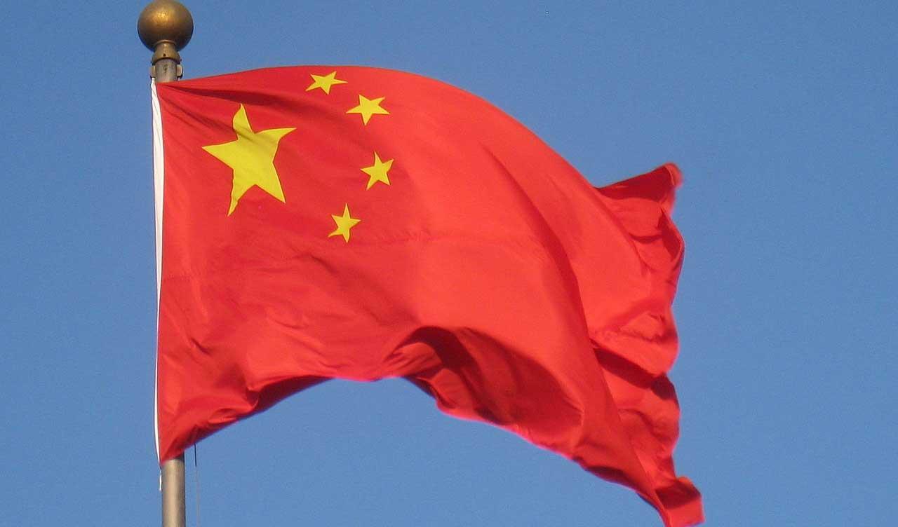 تزریق نقدینگی به بازارها  توسط بانک مرکزی چین