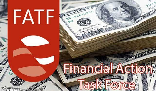 FATF هنوز اصلاح قوانین داخلی را نپذیرفته است