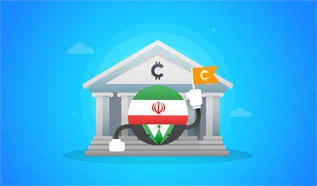 اولین رمز ارز ایرانی با پشتوانه طلا به صورت محدود در یک قدمی عرضه