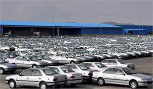 قیمت خودروهای داخلی کاهشی شد