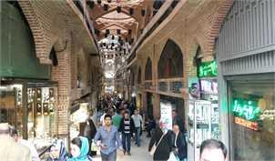 افزایش ۴ /۵۰ درصدی هزینههای خانوار ایرانی