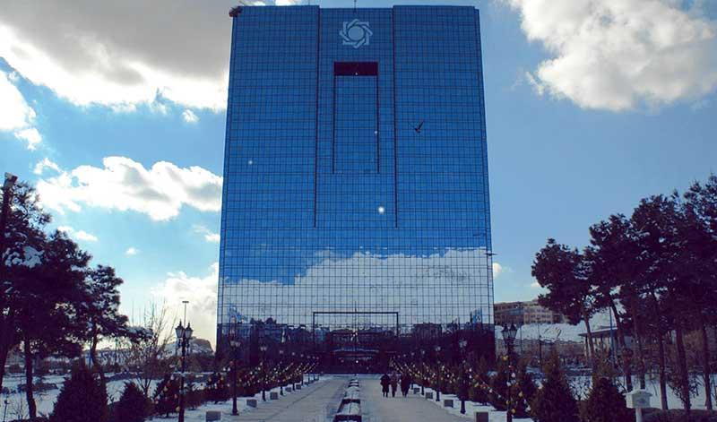 درگاه جعلی به نام بانک مرکزی