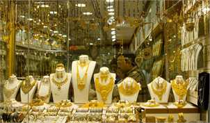 حرکت معکوس طلا در ایران