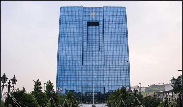 بانک مرکزی، عامل کاهش قیمت ارز