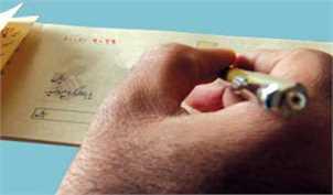 درج کد رهگیری چکهای برگشتی به صورت دستی توسط بانکها