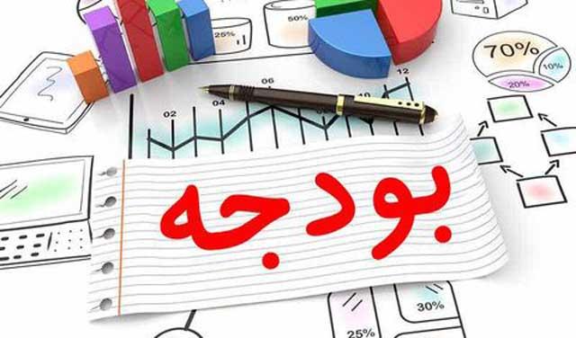 نقد و بررسی بر برنامه اصلاح ساختار بودجه