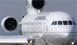 کاهش ۸/۴ درصدی تعداد پروازها