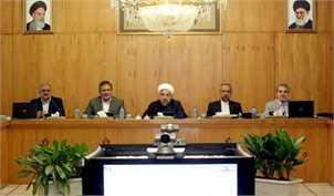 جزییات جلسه عصر امروز هیات دولت به ریاست روحانی