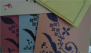 حذف کاغذ دولتی برای تولید دفتر مشق