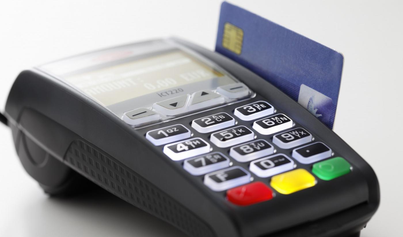 ورود نسل سوم شبکه پرداخت به کشور بدون نیاز به کارت بانکی