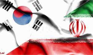 مراودات تجاری ایران و کره در پایینترین حد