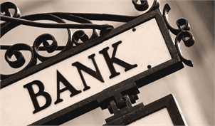 آیا میشود مردم و بانکها را با هم آشتی داد؟