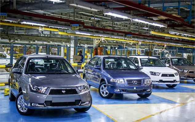 مدیرعامل ایران خودرو برکنار شد