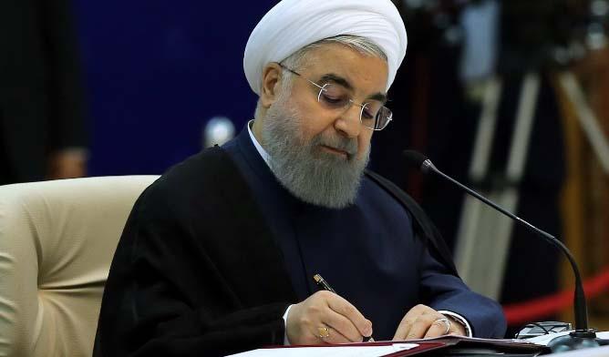 رئیس جمهور لایحه «اصلاح قانون پولی و بانکی»را به مجلس ارسال کرد
