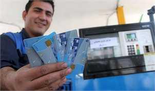 یک میلیون کارت سوخت همچنان در پست معطل است
