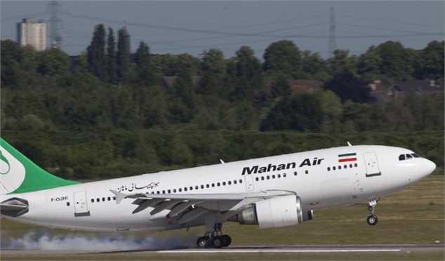 اعلام نرخهای جدید بلیت هواپیما