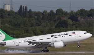 فروش بلیت هواپیما بالاتر از نرخ آذرماه سال گذشته، تخلف است